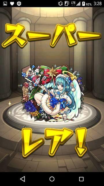 クリスマス_ラファエル.jpg